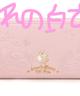 Thumb 566b1ee1 afa1 408c ba4f af1393460be4
