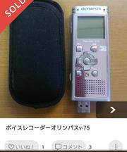 Screenshot 20170420 183608